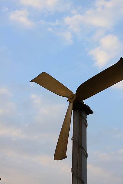 0207三芝. 風車3