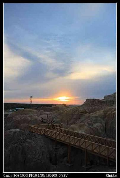 五彩灘日落4