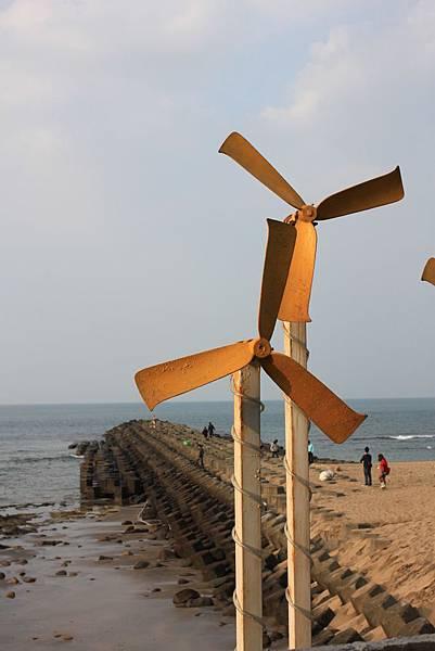 0207三芝. 風車2
