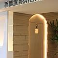 0123機場竟然有這麼妙的祈禱室