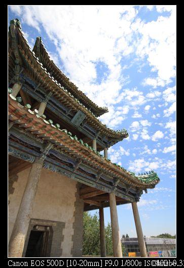 惠遠古城3