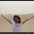 哇 我踩在塔克拉瑪干大沙漠裡