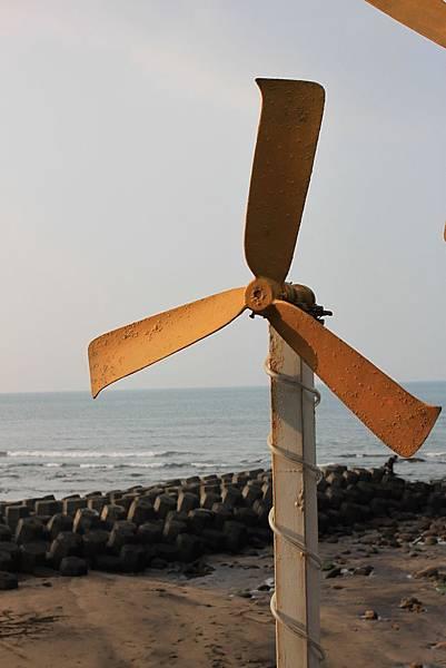 0207三芝. 風車4