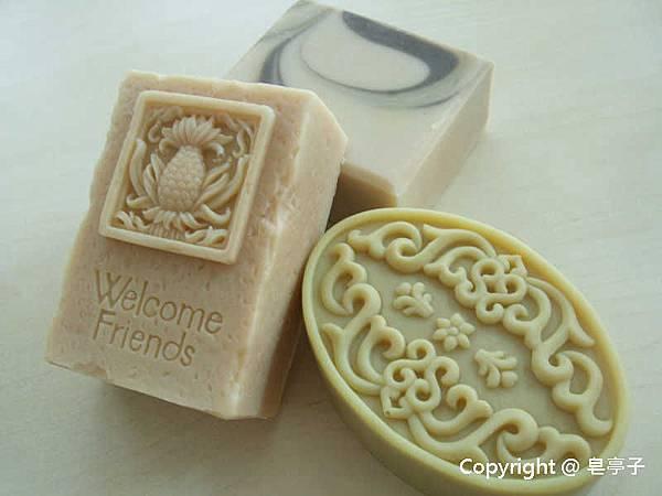 李小姐母乳皂
