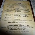cosby menu-1