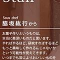 staff02_01