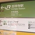 P1010347.JPG