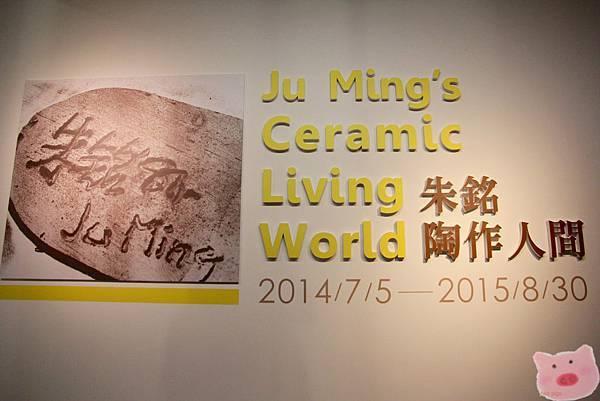 IMG_5509.JPG