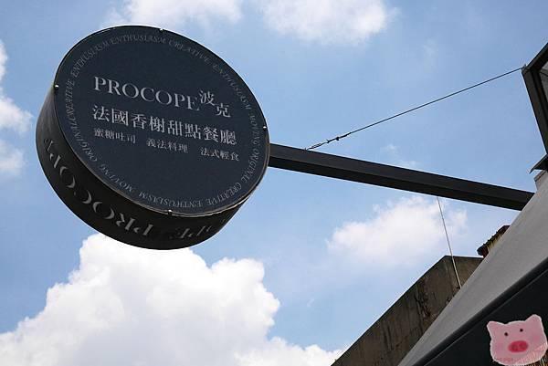 P1070700.JPG