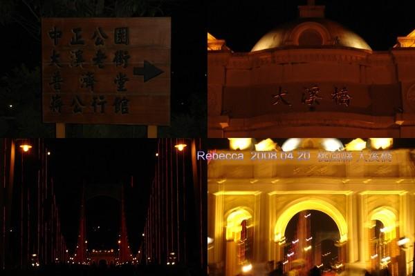 97.04.20 桃園縣 大溪橋 (2).jpg