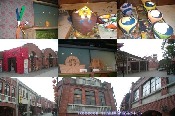 97.03.03 宜蘭傳統藝術中心