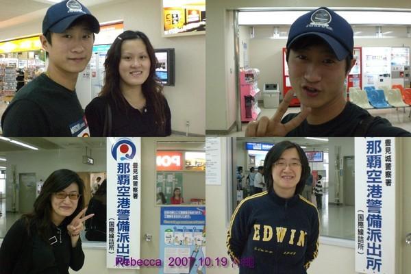 2007.10.19 沖繩(2)-2.jpg