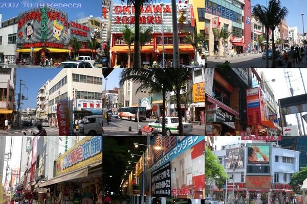 2007.10.19 沖繩(5)-1.jpg