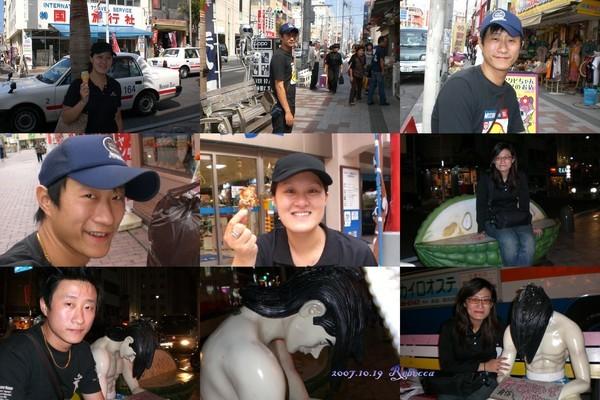 2007.10.19 沖繩(8)-2.jpg