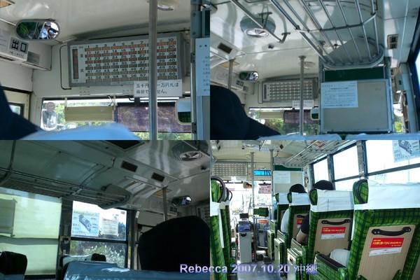 2007.10.20 沖繩(1)-1.jpg