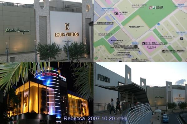 2007.10.20 沖繩(2)-2.jpg