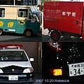 2007.10.20 沖繩(4)-1.jpg