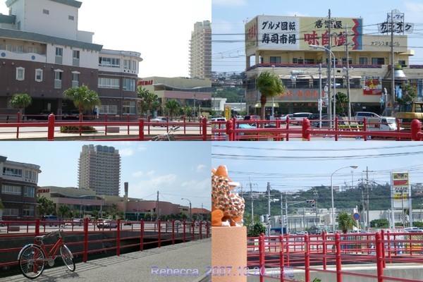 2007.10.20 沖繩(11)-1.jpg