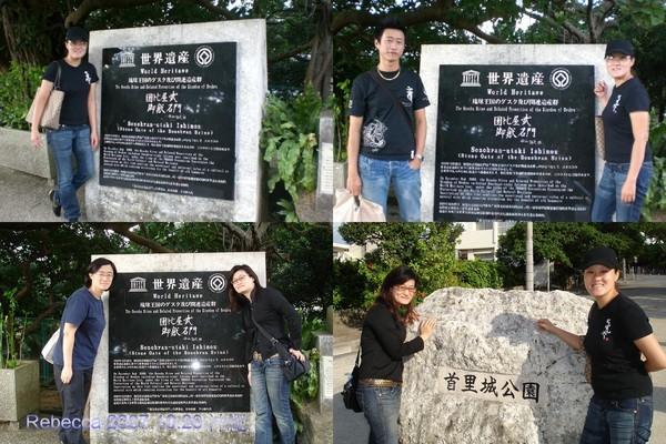 2007.10.20 沖繩(16)-1.jpg