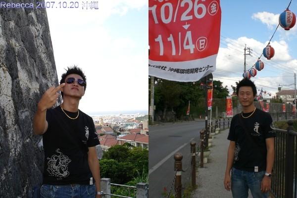 2007.10.20 沖繩(18)-1.jpg