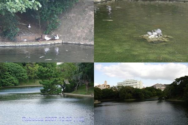 2007.10.20 沖繩(25)-1.jpg