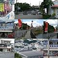 2007.10.20 沖繩(30)-1.jpg