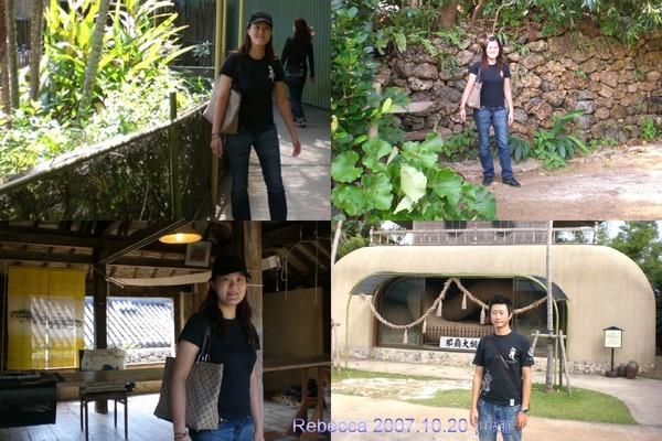 2007.10.20 沖繩(34)-1.jpg