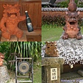 2007.10.20 沖繩(39)-1.jpg