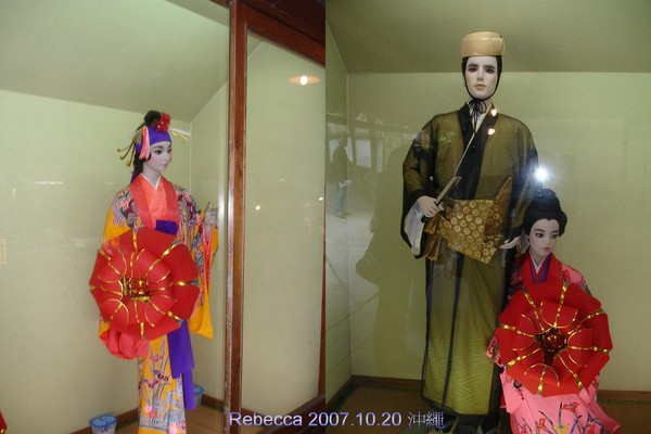 2007.10.20 沖繩(45)-1.jpg