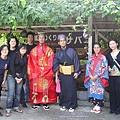 2007.10.20 沖繩(55)-1.jpg