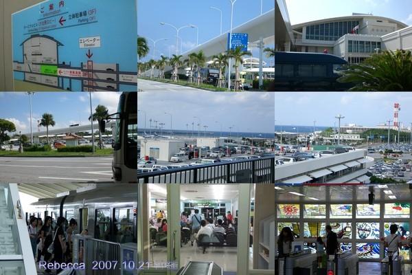 2007.10.21 沖繩(1)-1.jpg
