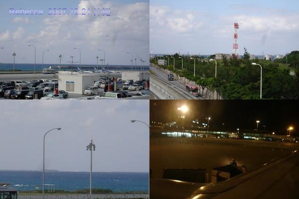 2007.10.21 沖繩(2)-2.jpg