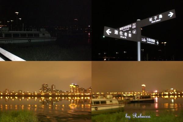 2008.06.08 大稻埕