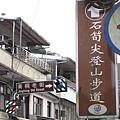 99.03.14 平溪遊 (16).JPG