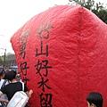 99.03.14 平溪遊 (17).JPG