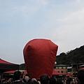 99.03.14 平溪遊 (22).JPG