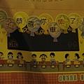 99.08.11 畢業典禮-宇 (66).JPG