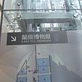 99.11.03 頭城--蘭陽博物館 (9).JPG
