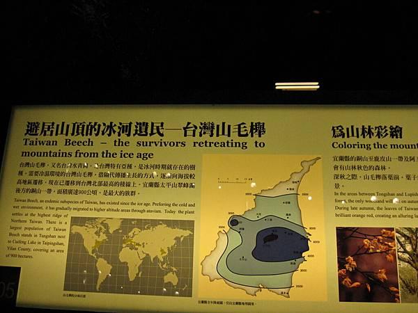 99.11.03 頭城--蘭陽博物館 (25).JPG