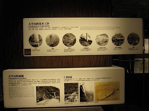 99.11.03 頭城--蘭陽博物館 (38).JPG