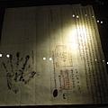 99.11.03 頭城--蘭陽博物館 (56).JPG