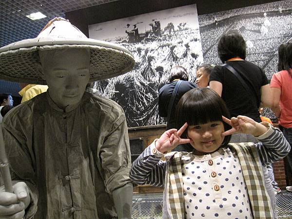 99.11.03 頭城--蘭陽博物館 (65).JPG