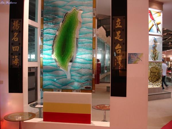 2008.10.25 玻璃博物館