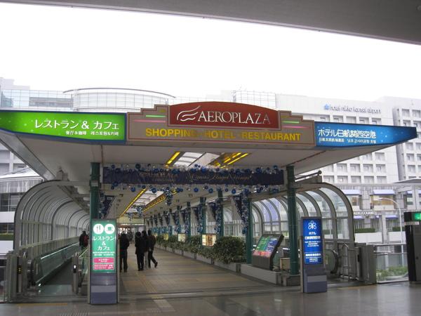 2008.11.24 JR (3).JPG