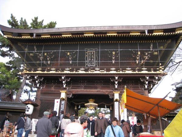 2008.11.25 京都--北野天滿宮 (5).JPG