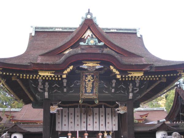 2008.11.25 京都--北野天滿宮 (11).JPG