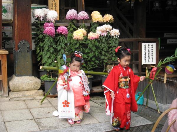 2008.11.25 京都--北野天滿宮 (15).JPG