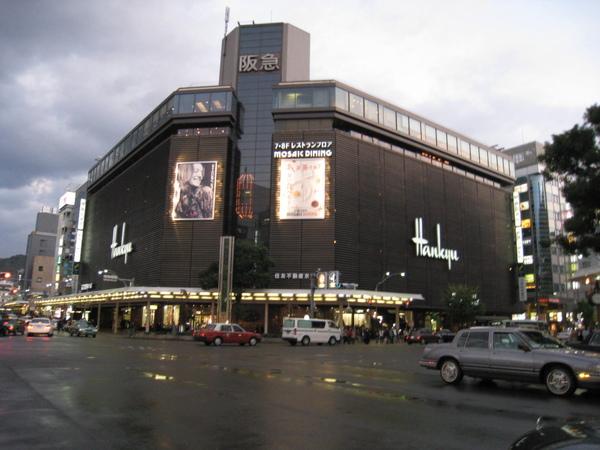 2008.11.25 京都--四条河原町 (3).JPG