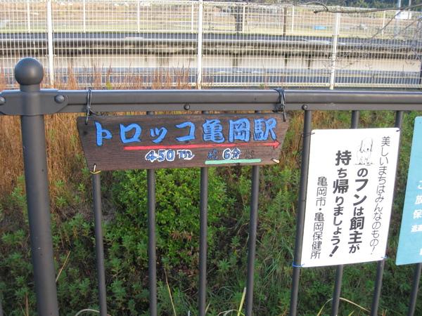 2008.11.25 京都--嵐山 (4).JPG
