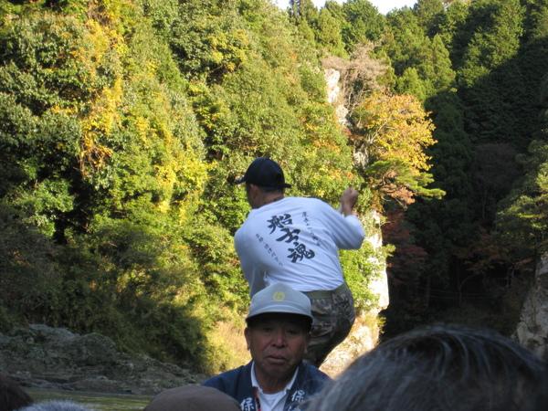 2008.11.25 京都--嵐山 (214).JPG